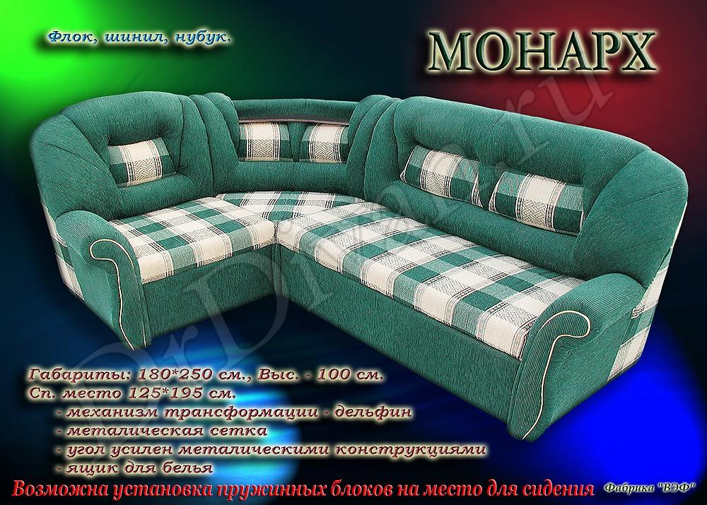 Мебель для дома. угловые диваны с